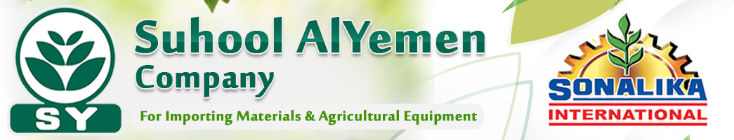 Suhool Al Yemen for Importing Materials & Agricultural Equipment
